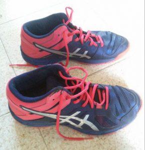 scarpe-asics-b650n